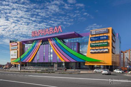 Фото торгового центра Карнавал