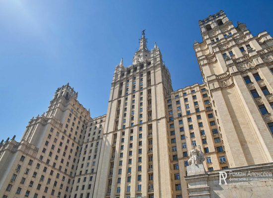 Фото высотки на Кудринской площади