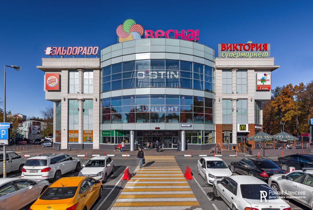 Торговый центр Весна Лыткарино